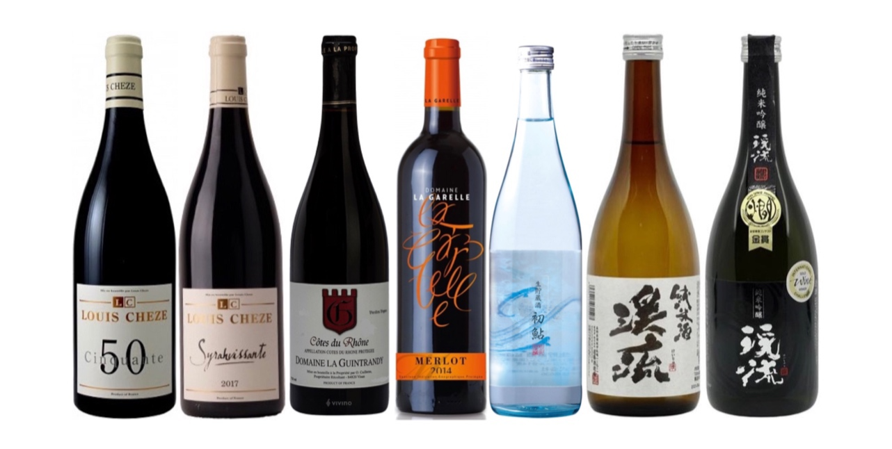 French wine or Sake? Special Bundle offer for All Region! Up to 41% off!