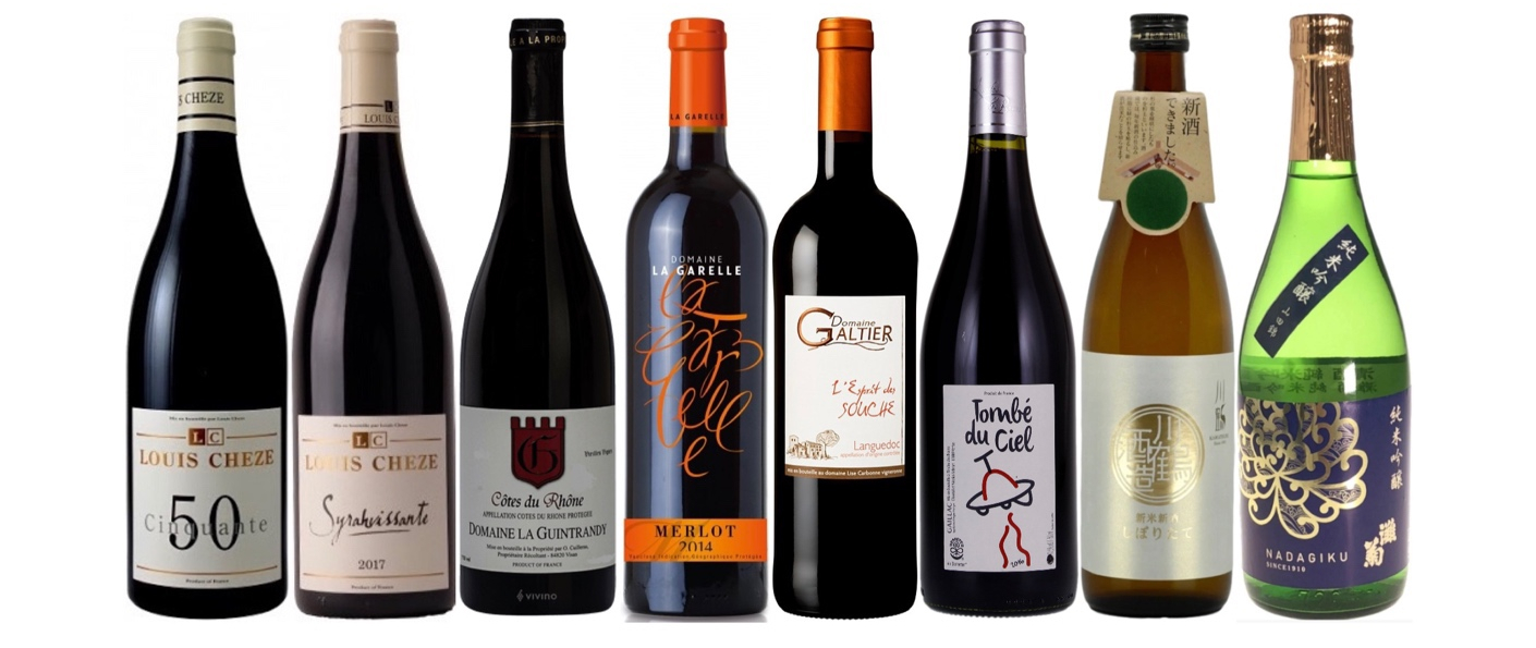 French wine, Aussie wine or Sake? Special Bundle offer for All Region! Up to 41% off!