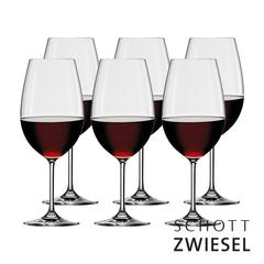 Schott Zwiesel Ivento Bordeaux Wine Glass (Set of 6)