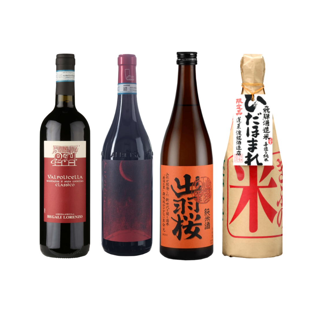 Italian Wine And Sake! Special Bundle offer for Wine and Sake !