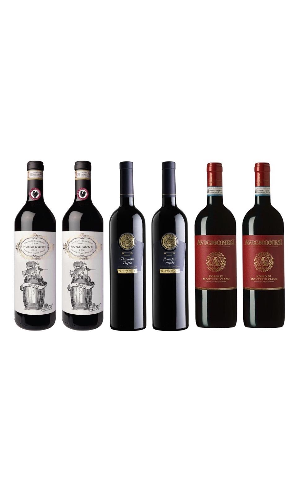Italian wine tasting bundle