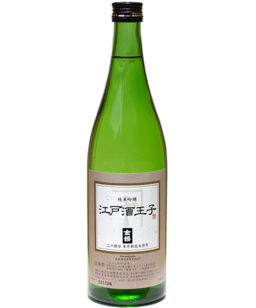 Kinkon Junmai Ginjo Edo Sake Oji
