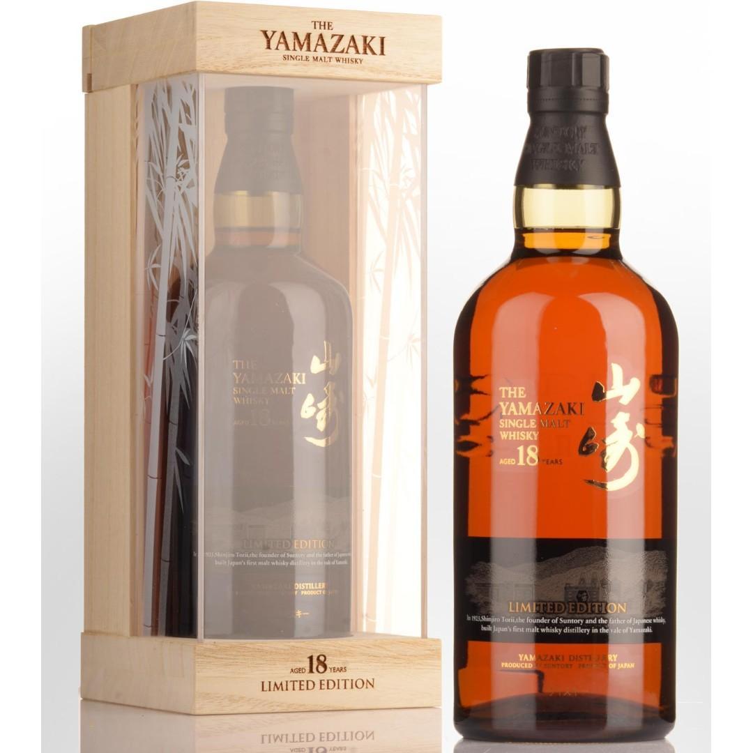 Yamazaki 18 years old limited edition